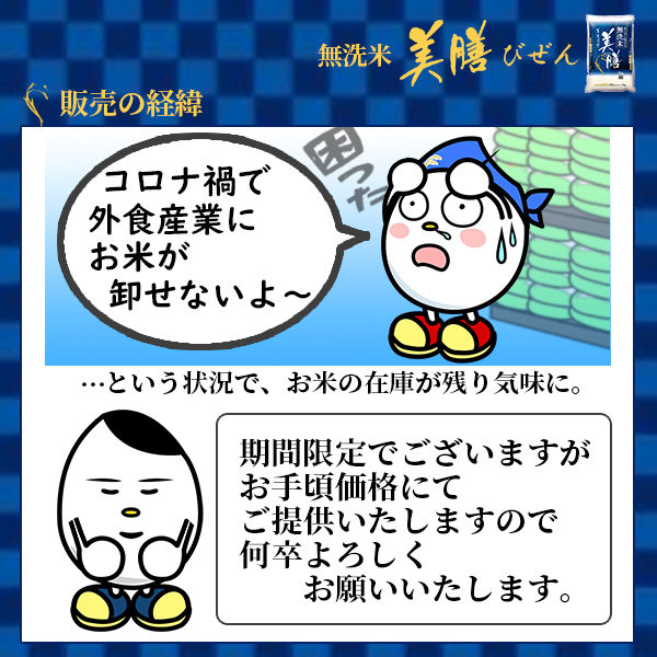 https://shopping.c.yimg.jp/lib/fukuikomeya/559-3.jpg