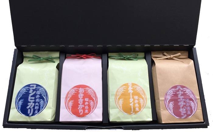 福井産4種セット