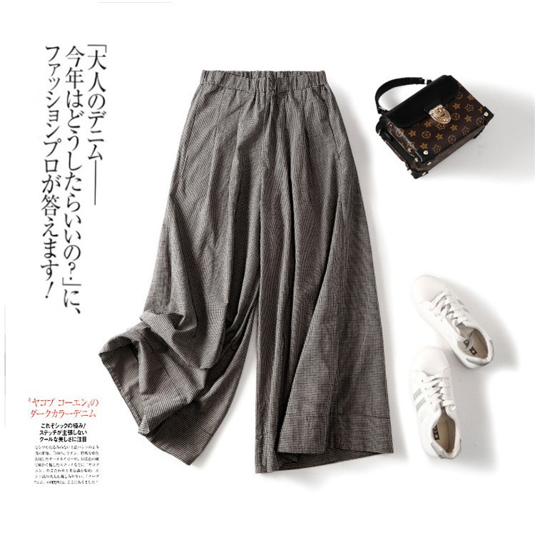 パンツ ワイドパンツ ボトムス スカーチョ ガウチョ スカンツ レディース チェック柄 ガウチョパンツ 大きいサイズ ロングパンツ ゆったり 体型カバー|fukumarufukumaru|14
