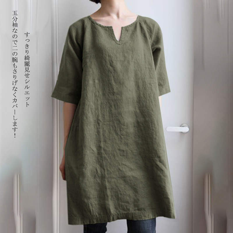 チュニック ロングシャツ ワンピース レディース プルオーバー 綿麻 トップス 半袖 大きいサイズ ゆったり 体型カバー fukumarufukumaru 11