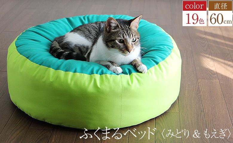 猫 べド 大型