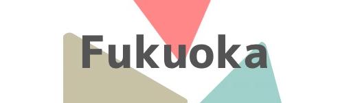 FUKUOKA ロゴ