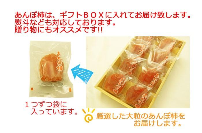 ギフトBOXに入れるので贈り物にもピッタリ!!あんぽ柿はこのようにトレイに入った状態になっています。発送はこの様にギフトBOXにお入れして発送となります。