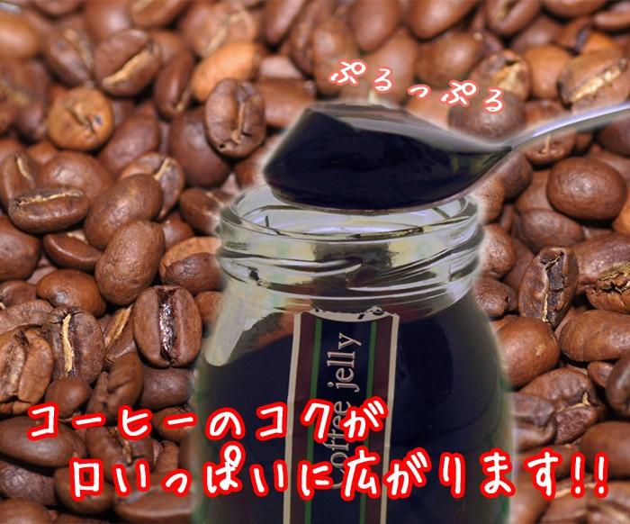 コーヒーのコクが口いっぱいに広がります!!