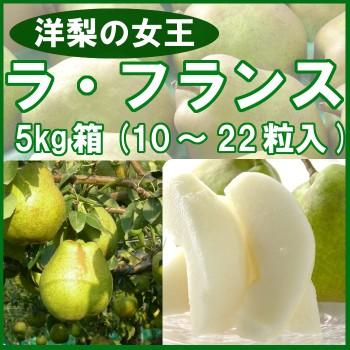 5kg箱 3,186円