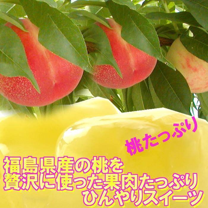 福島県産の白桃を贅沢に使っています。