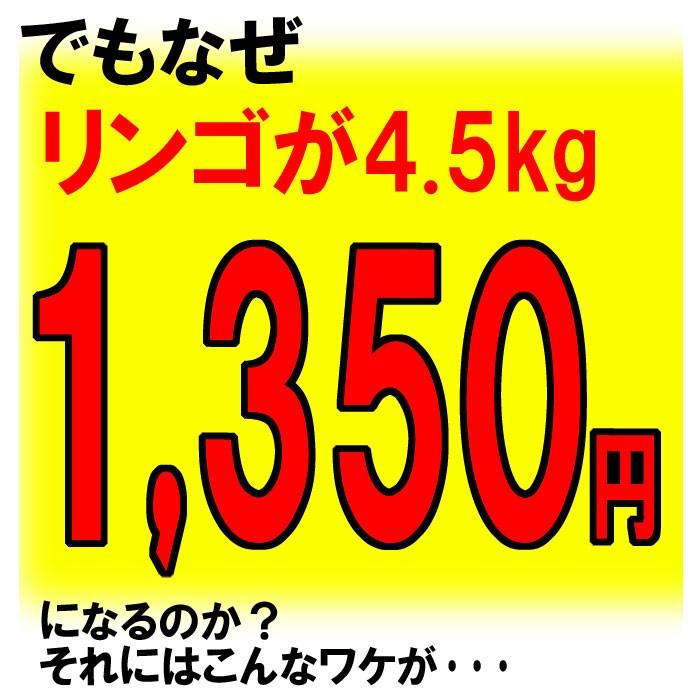 1,350円なります
