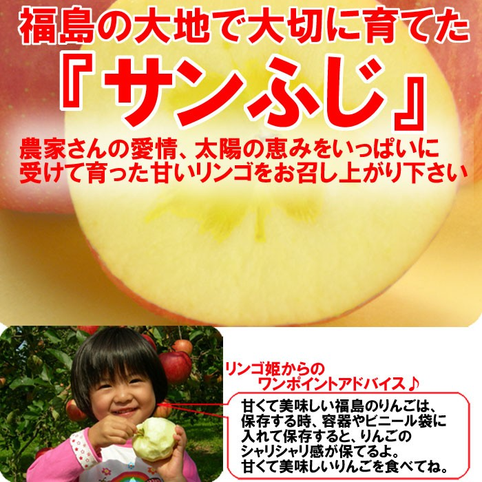 青森の葉とらずりんごにも負けない甘さと美味しさです。