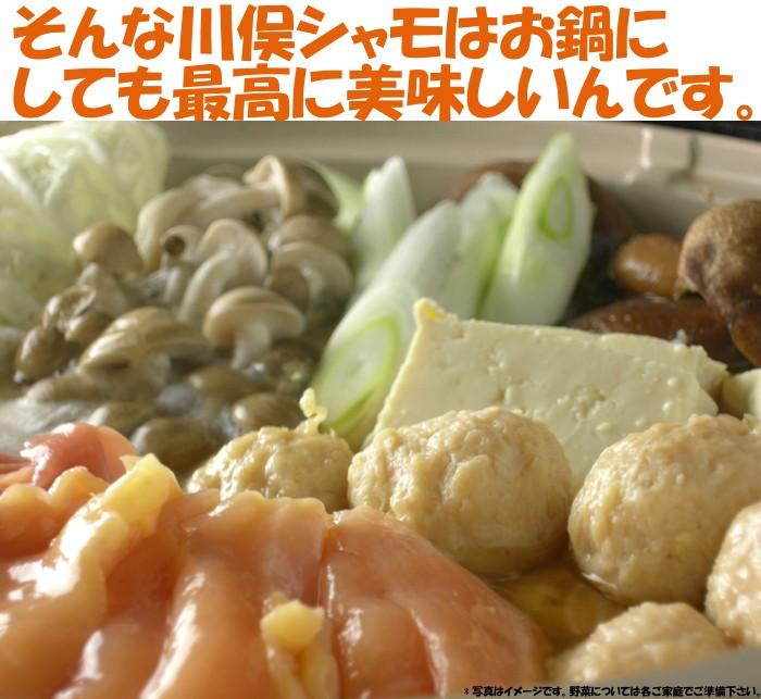 そんな川俣シャモはお鍋にしても最高に美味しいんです。お好きな具材と一緒に鍋は最高ですよ。