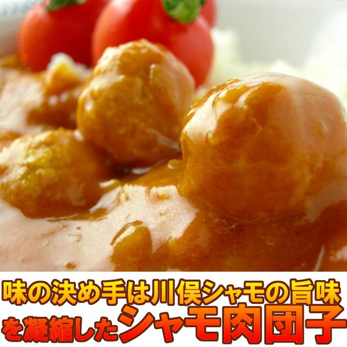 味の決め手は川俣シャモの旨味をs凝縮したシャモ肉団子