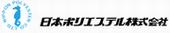 ニッポリ 日本ポリエステル株式