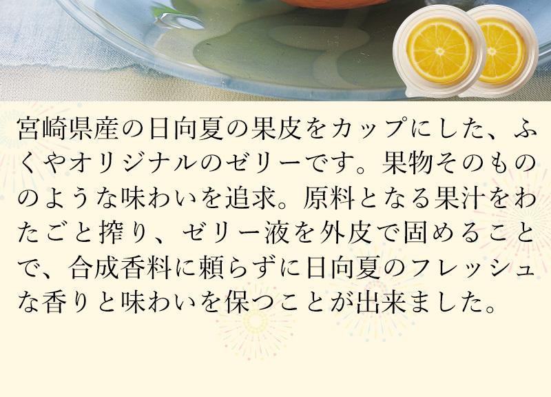 ふくや 福箱 味の明太子