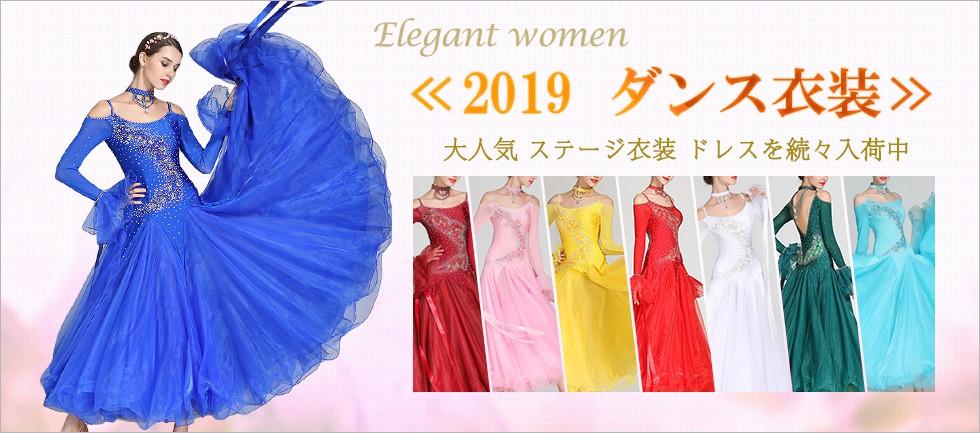 e44e076d8b4f5 フルグレース - 宮廷ドレス(ドレス)|Yahoo!ショッピング