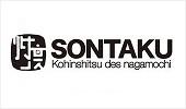 SONTAKU ソンタク