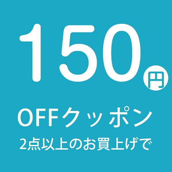【Funtech】ヤフーショッピングで使える150円OFFクーポン