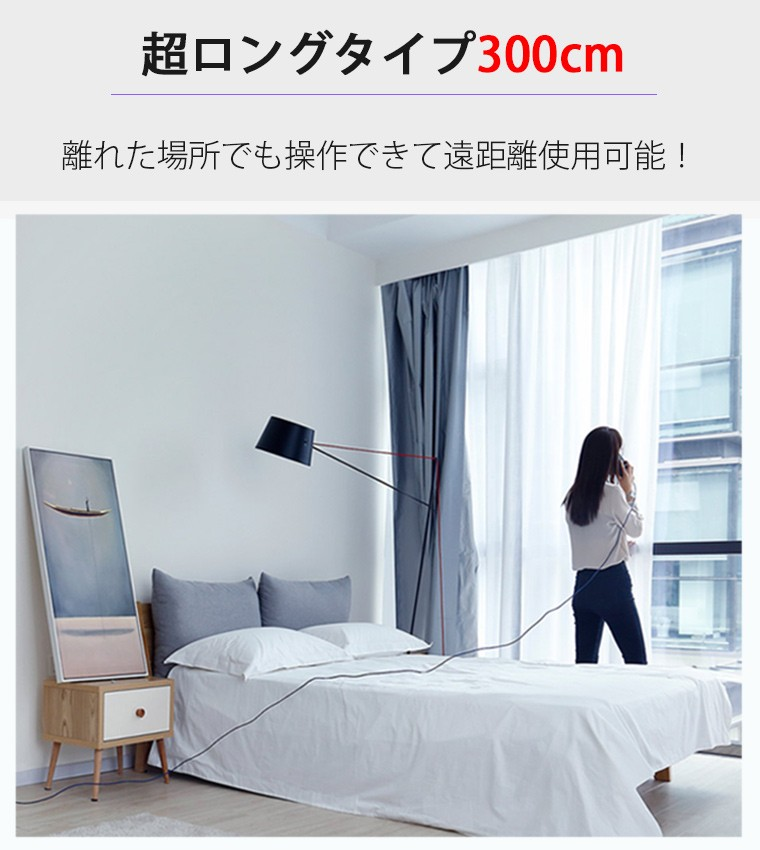 iphone 充電器 ケーブル
