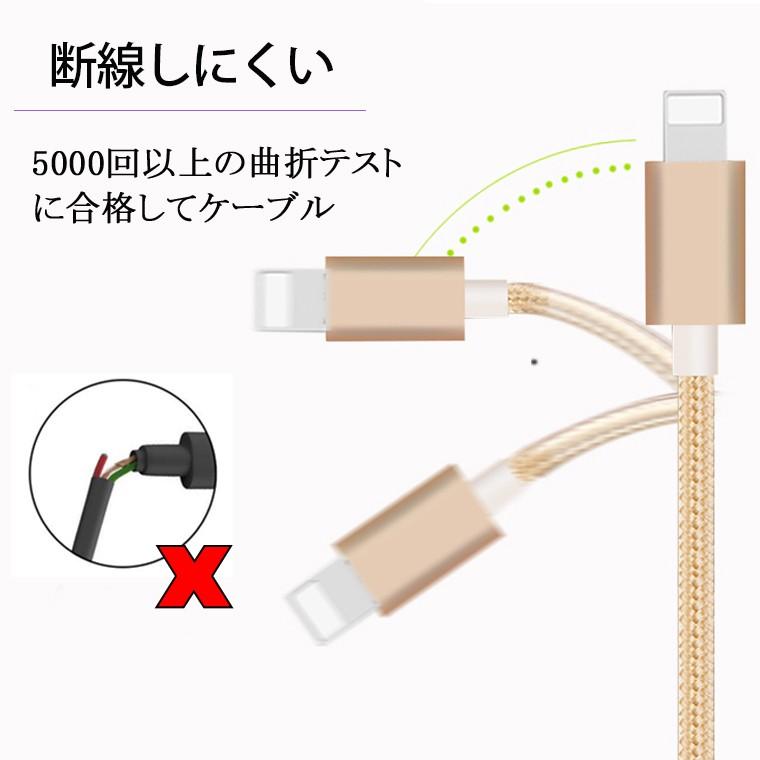 アイフォン 充電コード