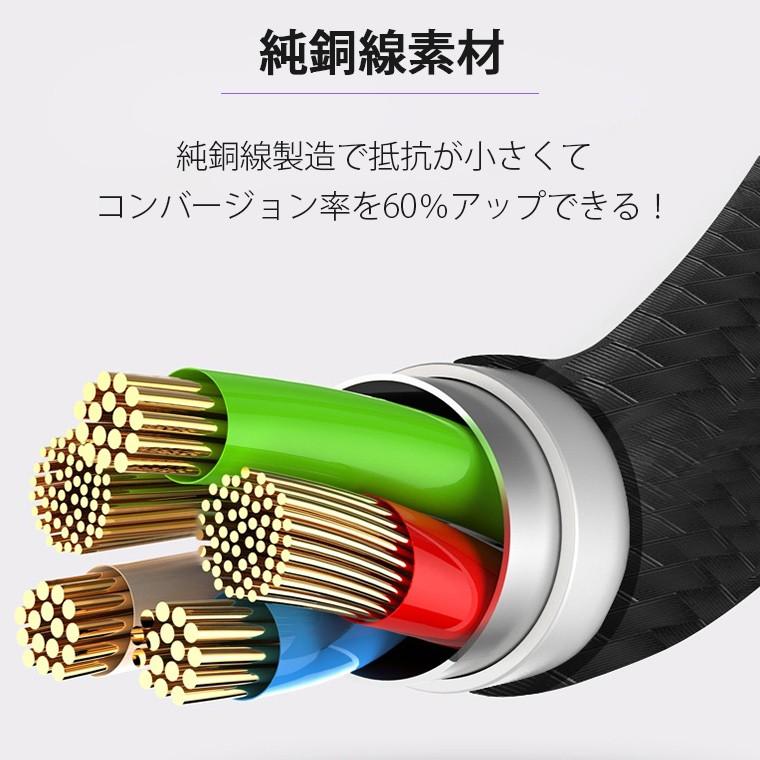 アイフォン充電ケーブル