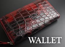「財布」カテゴリー
