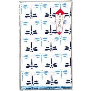 まめ手拭(のしシール付き袋入り)小紋柄マメ手拭い おすすめ fureaigift 22