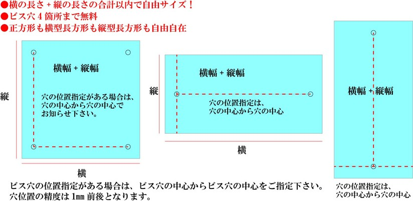 表札 カラーガラス表札 フルオーダー サイズ指定