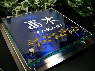 カラーガラス表札