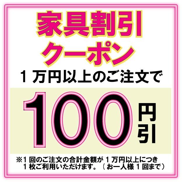 サンキュークーポン(100円引き)