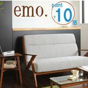 人気のシリーズ家具