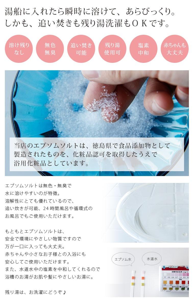 浴用化粧品
