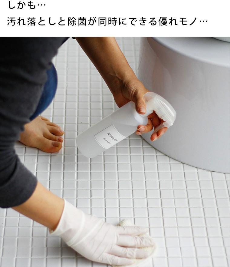 洗浄 除菌