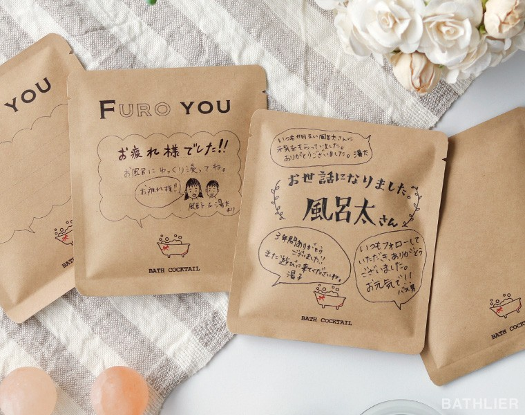 furoyou