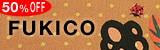 fukico(フキコ)風呂敷はこちら