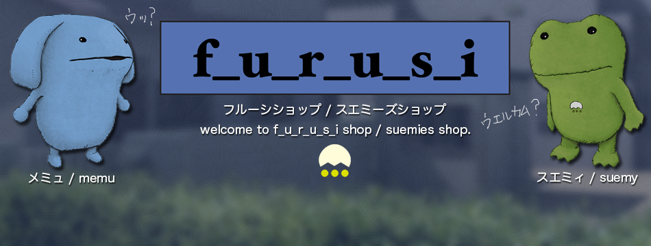 furusi shop
