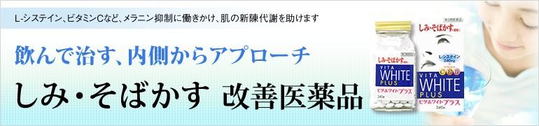 ネヌヲノハ・ヤ・テ・ッ・「・テ・ラ