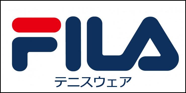 fila フィラ テニスウェア