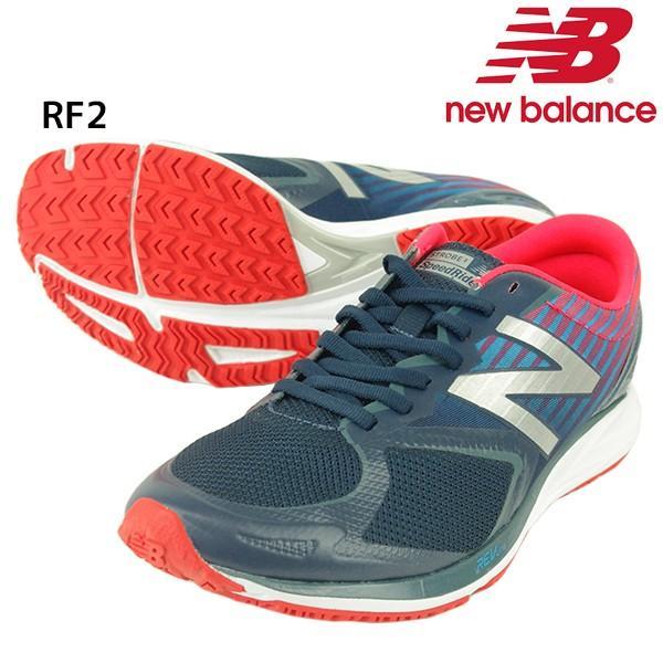 【数量限定 超特価】ニューバランス new balance MSTRO 2E ストロボ メンズ ランニングシューズ ラントレ スニーカー 部活 BO3 BG3 RH2 LB2 LU2 RF2 RM2 セール|futabaathlete|25