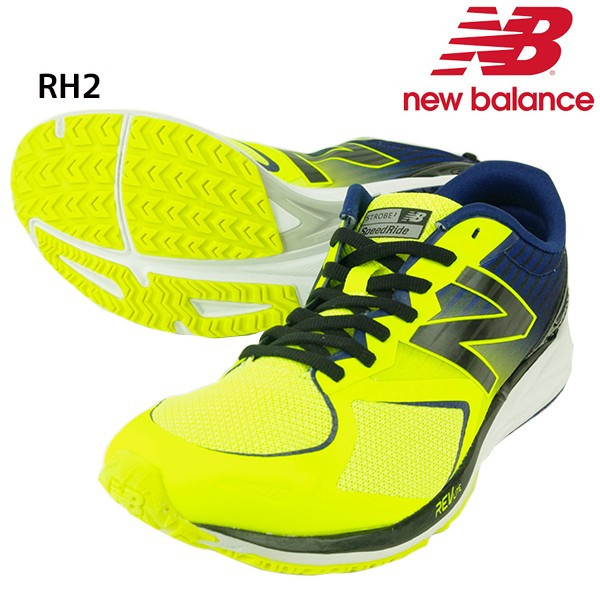 【数量限定 超特価】ニューバランス new balance MSTRO 2E ストロボ メンズ ランニングシューズ ラントレ スニーカー 部活 BO3 BG3 RH2 LB2 LU2 RF2 RM2 セール|futabaathlete|26