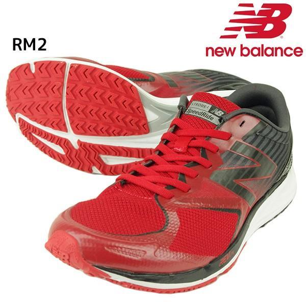 【数量限定 超特価】ニューバランス new balance MSTRO 2E ストロボ メンズ ランニングシューズ ラントレ スニーカー 部活 BO3 BG3 RH2 LB2 LU2 RF2 RM2 セール|futabaathlete|24