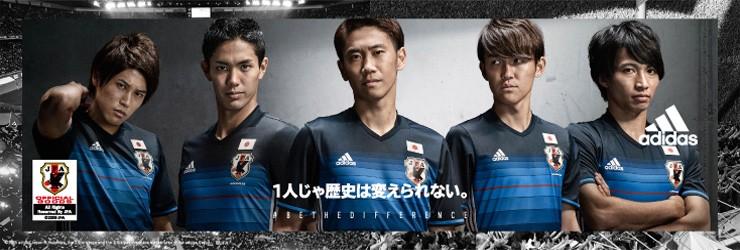日本代表2016