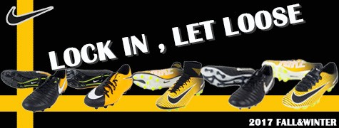 NIKE Lock-In! Let Loose!