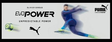 201710エヴォパワー