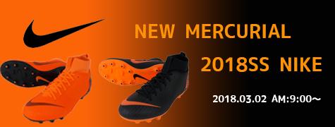 20180302NIKE-MERCURIAL