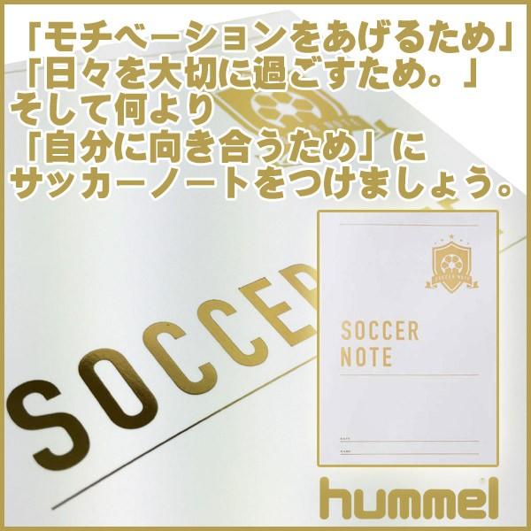 hfa8009