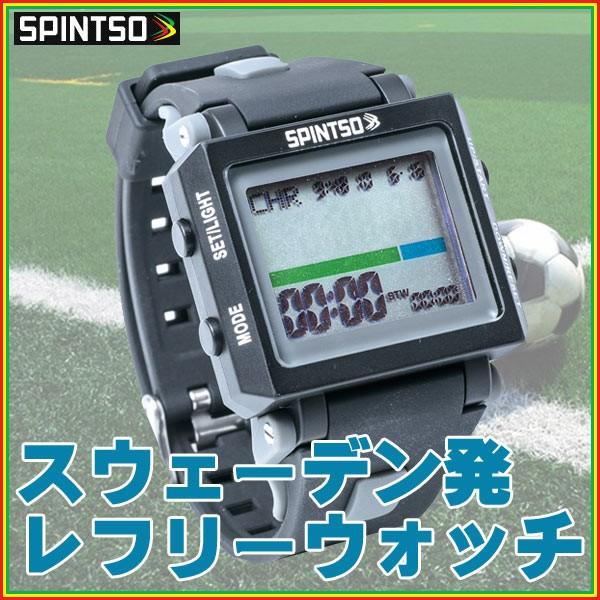 spt130-gr
