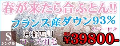 羽毛合39800