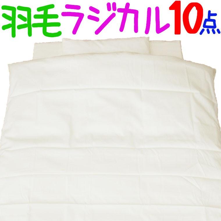 【西川】ベビーふとん10点セットSWC