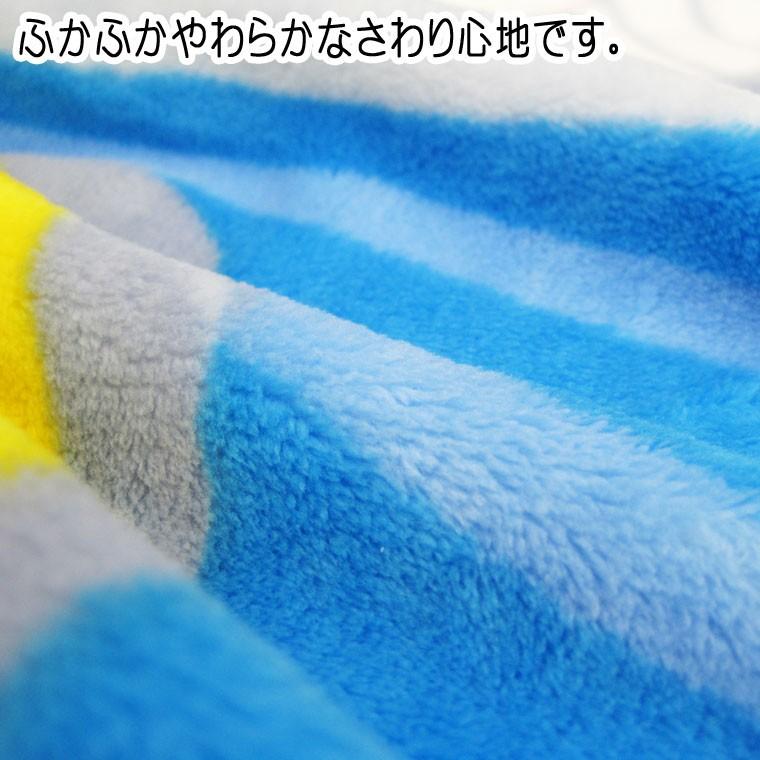 トミカキッズ毛布