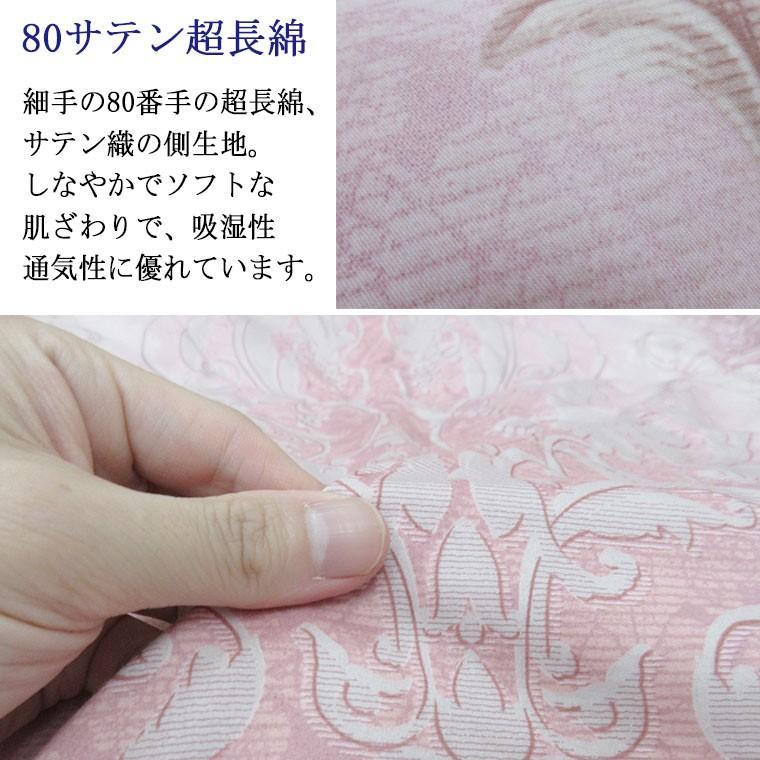 京都西川羽毛布団ダウン93%