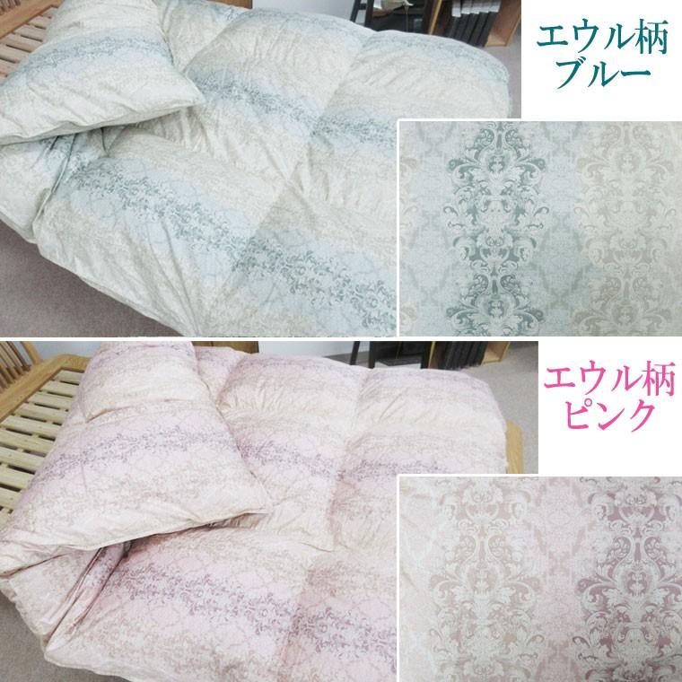 サンモト羽毛布団
