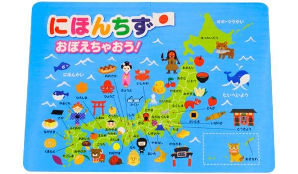 日本 日本地図 覚える : ユニットバスやタイル壁に、水 ...